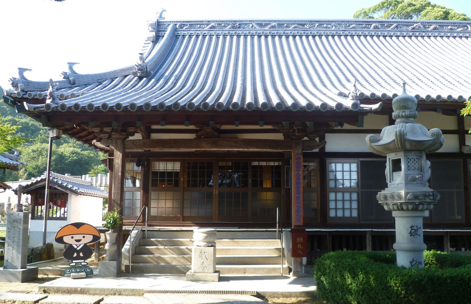第19番霊場(薬師寺)