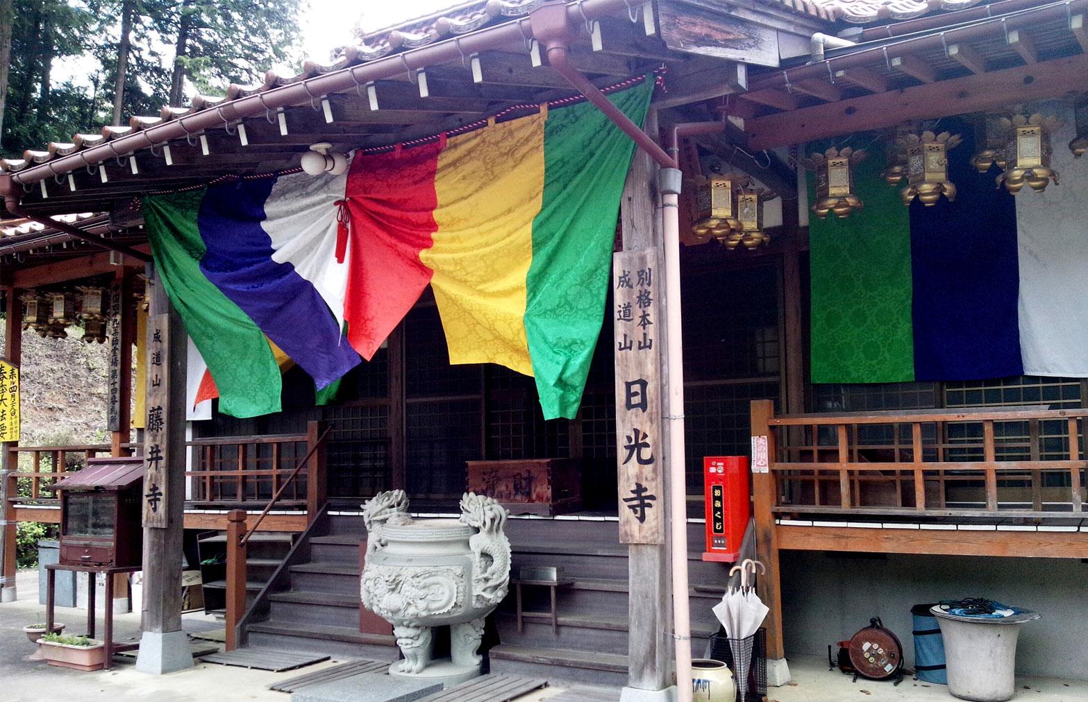 第14番霊場(日光寺)