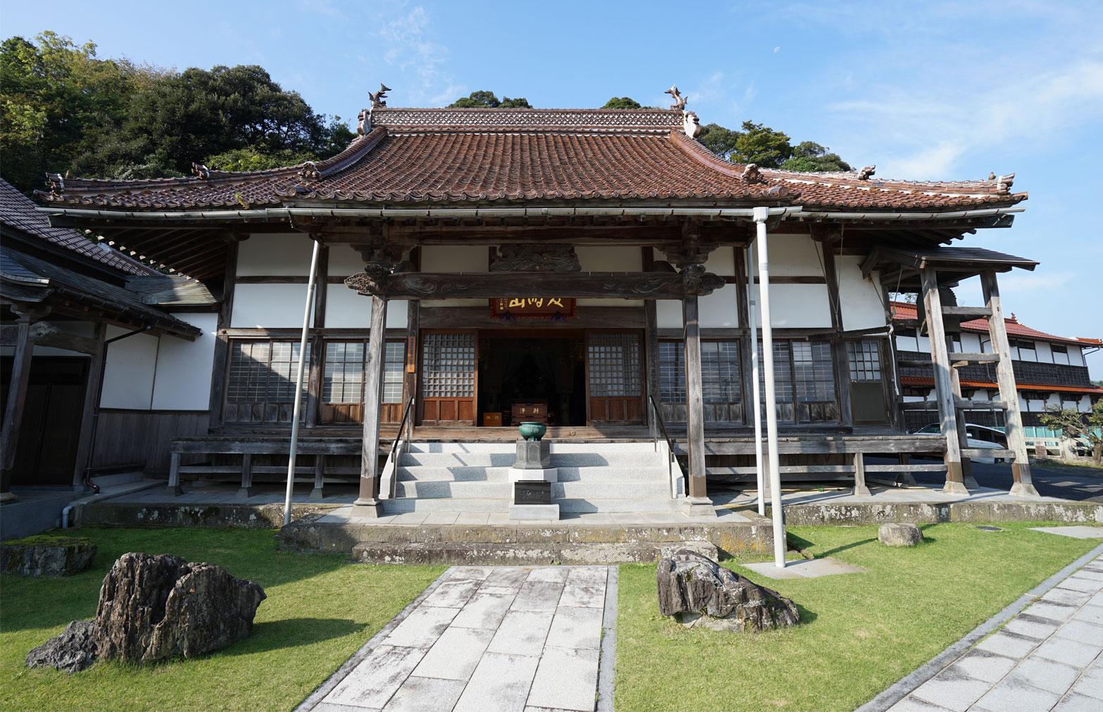 第44番霊場(宝泉寺)