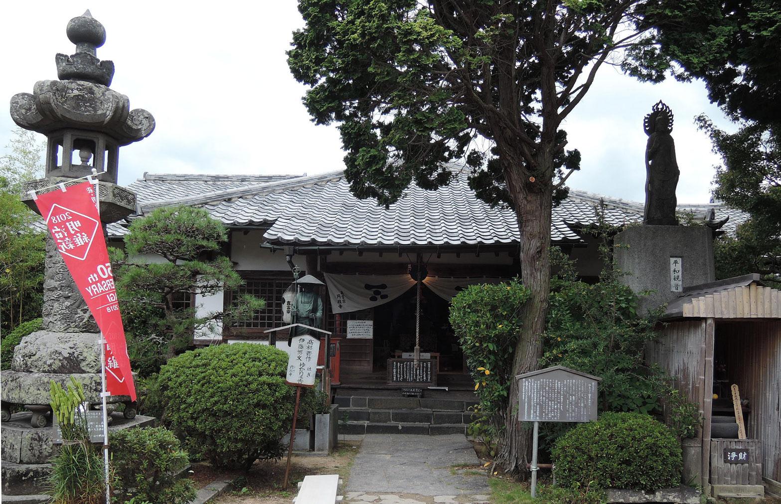 第33番霊場(円政寺)