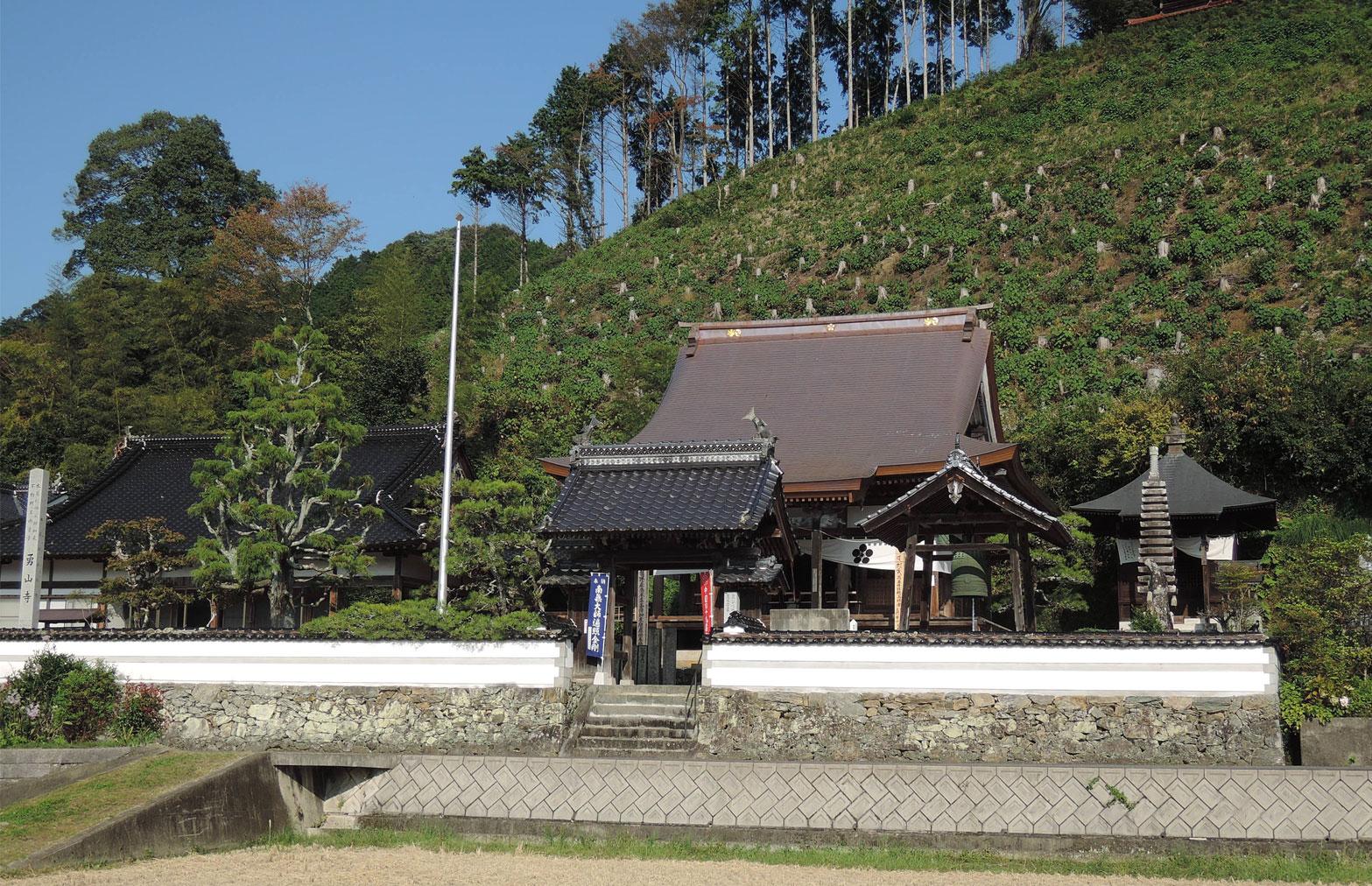 第3番霊場(勇山寺)