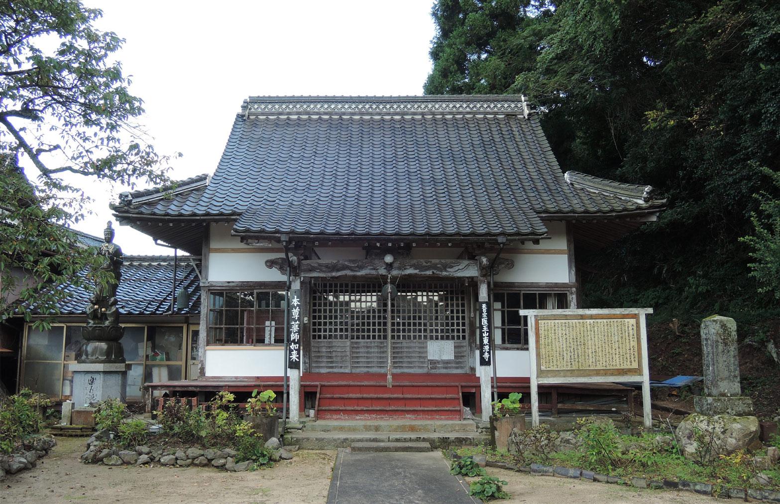 第47番霊場(東源寺)