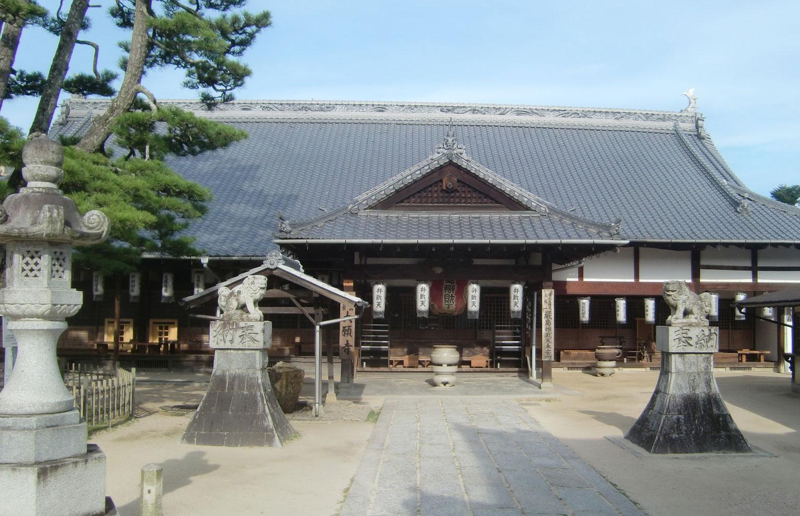第22番霊場(大願寺)