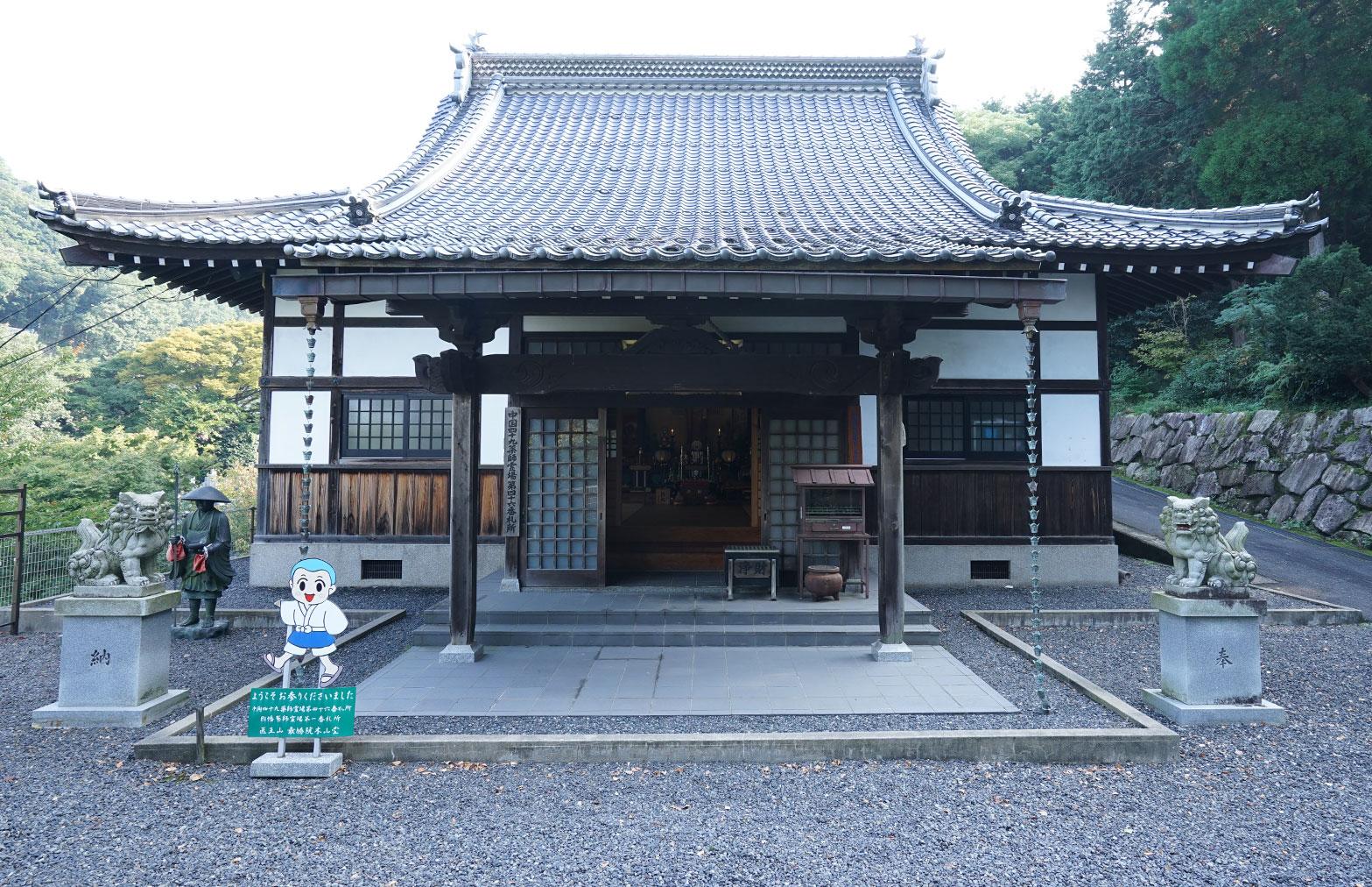 第46番霊場(最勝院)