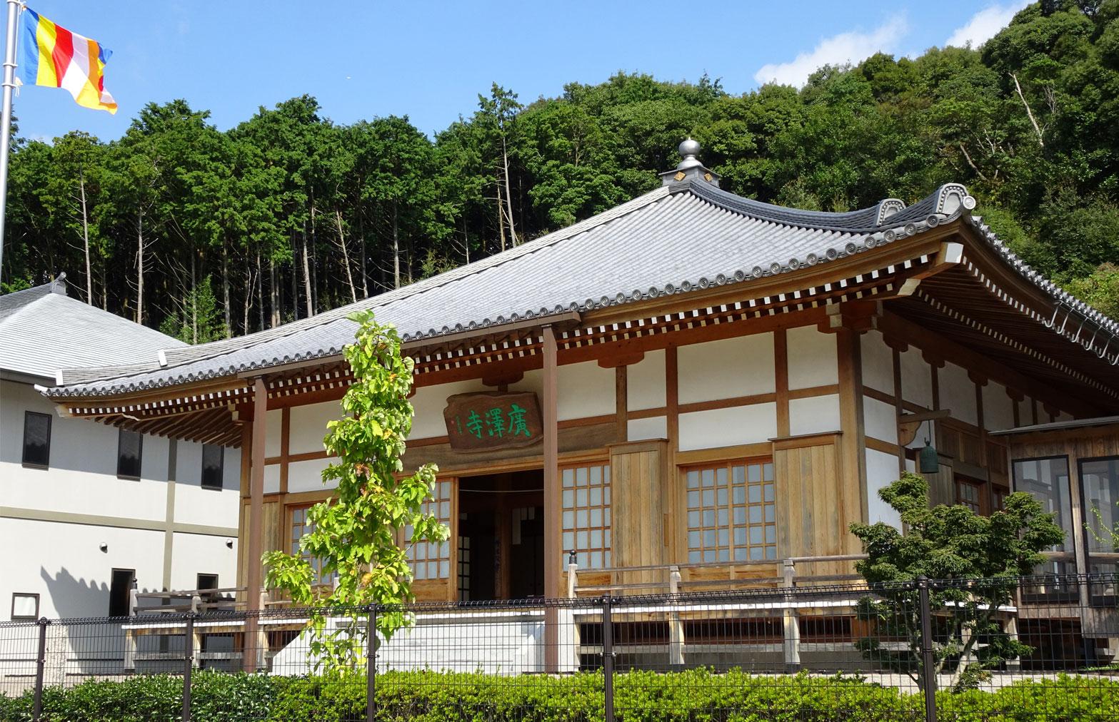 第27番霊場(広沢寺)