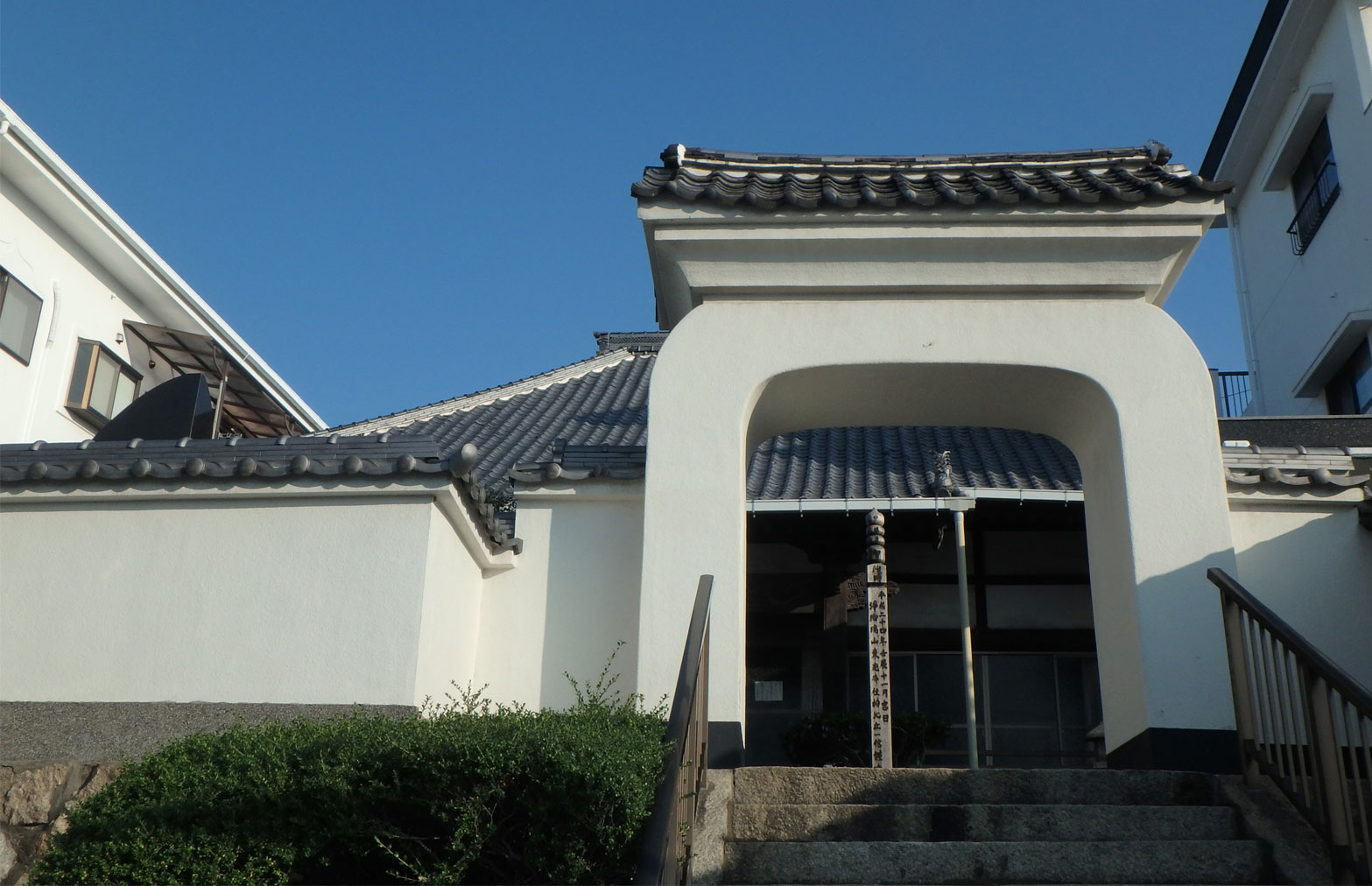 第31番霊場(東光寺)
