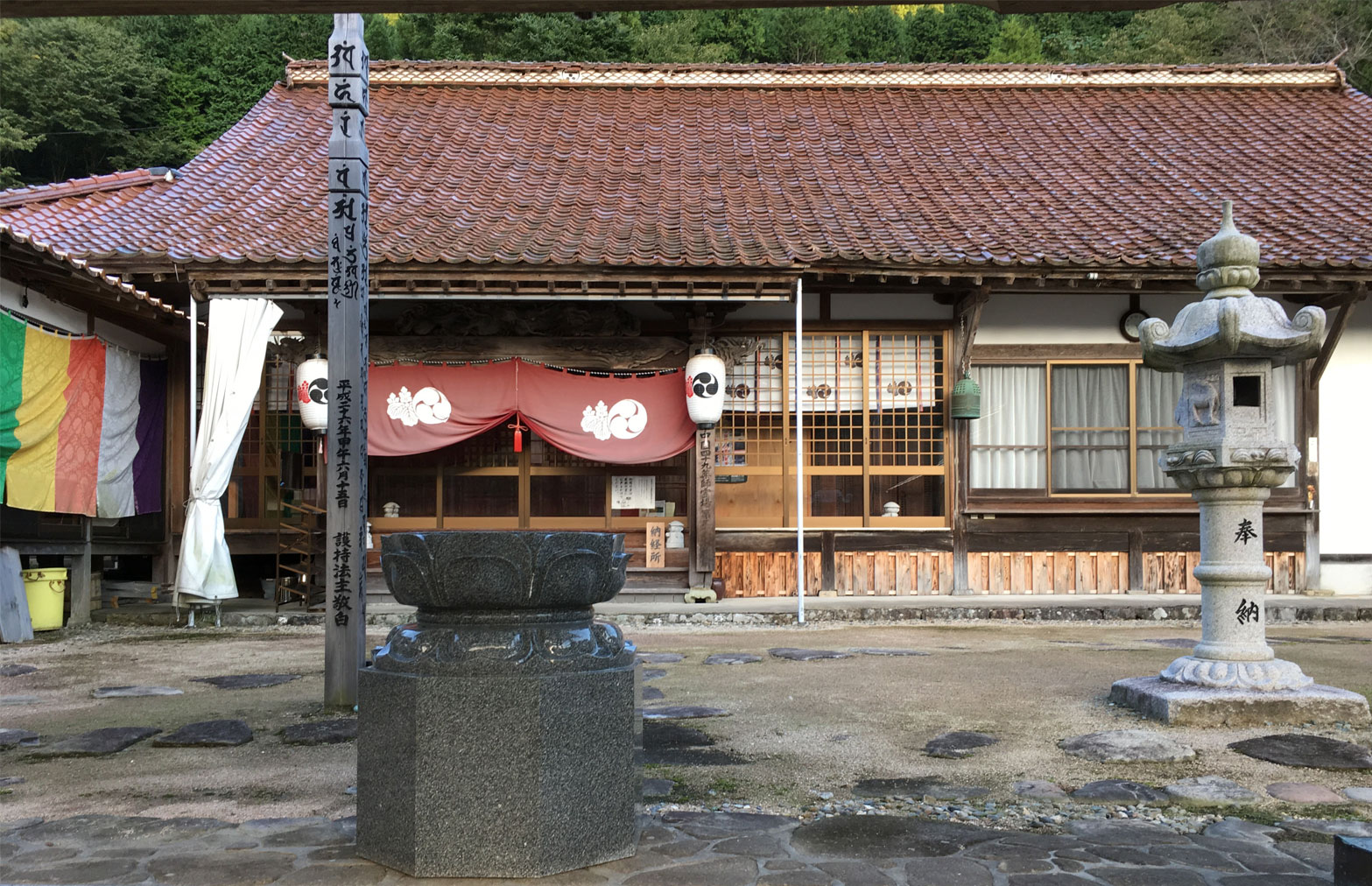 第35番霊場(延命寺)
