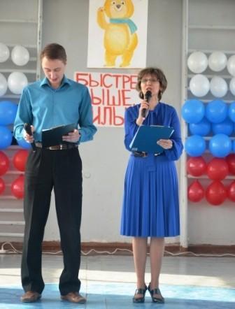 Ведущие праздника- Гуляева Г.Г. и Савостин Г.П.