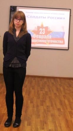 Зиборова Елизавета - Призёр конкурса