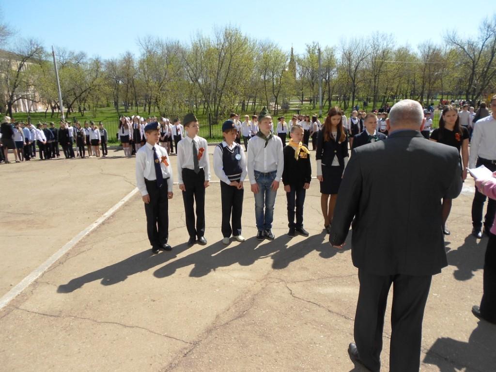 Инструктаж командиров отрядов 5-8 классов