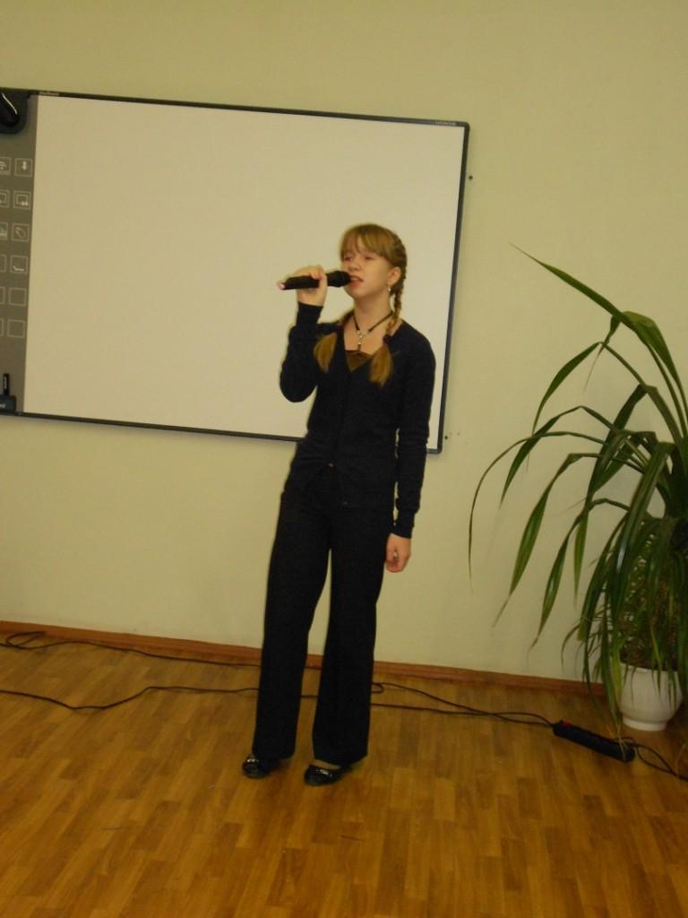 Зиборова Елизавета перед конкурсом