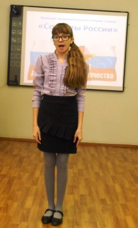 Дубовиченко Екатерина - Призёр конкурса