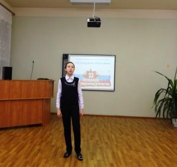 Иванова Дарья - Призёр конкурса