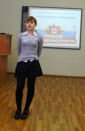 Анциферова Юлия - участница конкурса