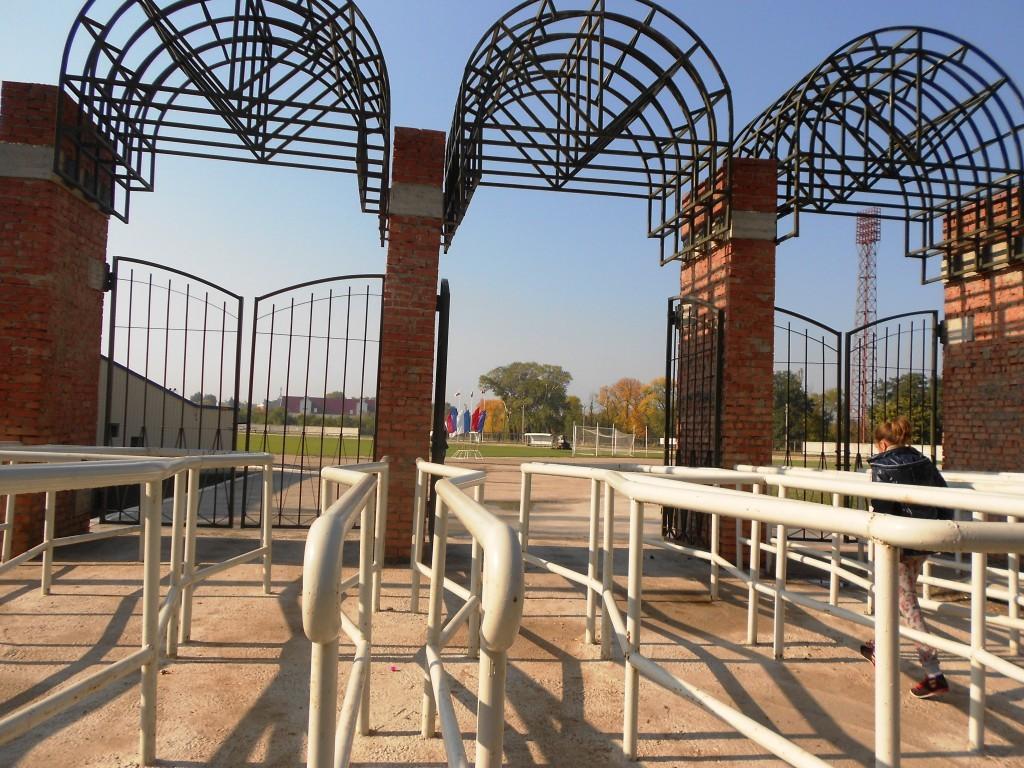Городской стадион Энгельса