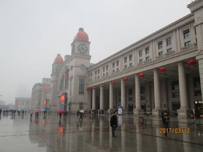 武漢市の中央駅封鎖