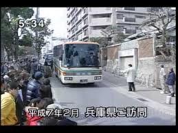 兵庫県が用意した1台のバスで被災地を巡回