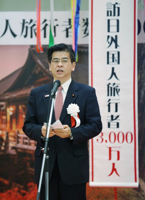 石井国土交通大臣が3000万人セレモニーであいさつ