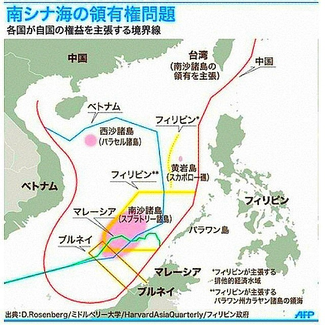 中国軍南・東シナ海・黄海軍事演習