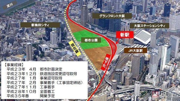 大阪駅北口に隣接する地下に梅北駅が造られています。