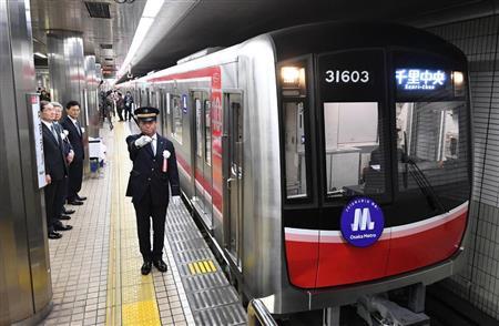 2018年4月1日 御堂筋線なかもず駅から千里中央駅に向けて出発 m.の看板