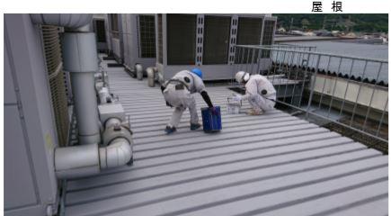 屋根部 熱交換塗料 2回目