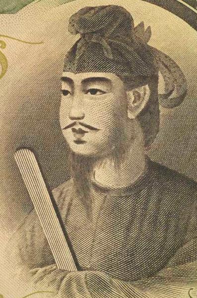 聖徳太子 大化の改新の素となる皇族