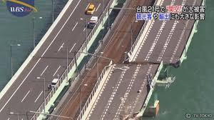 関空連絡橋が大きく損傷使えず。