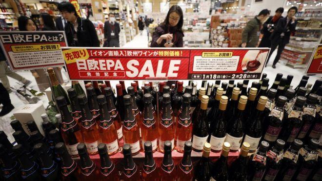 2019年2月1日 ワインのセール開始