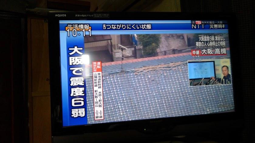 高槻市の中継で屋根瓦が損傷を受けています。