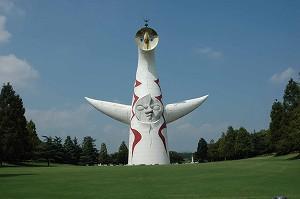 シンボル 太陽の塔
