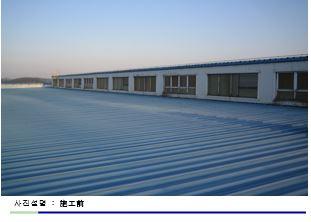 韓国 現代自動車 折半屋根 CCP-117