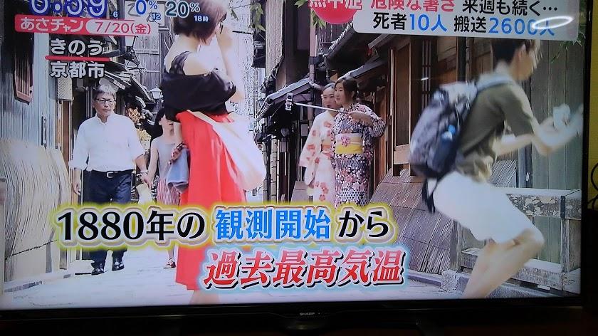 日本へ観光への外国人もうんざり