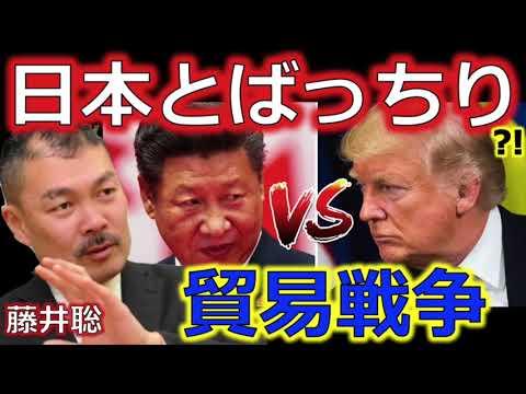 米中貿易戦争で日本とばっちり? 6月19日9 株価大きく下落