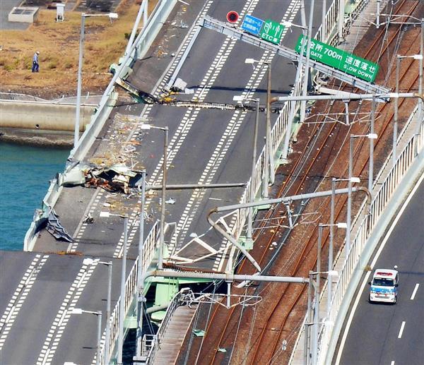 タンカーが衝突した連絡橋の南側路線ずれる