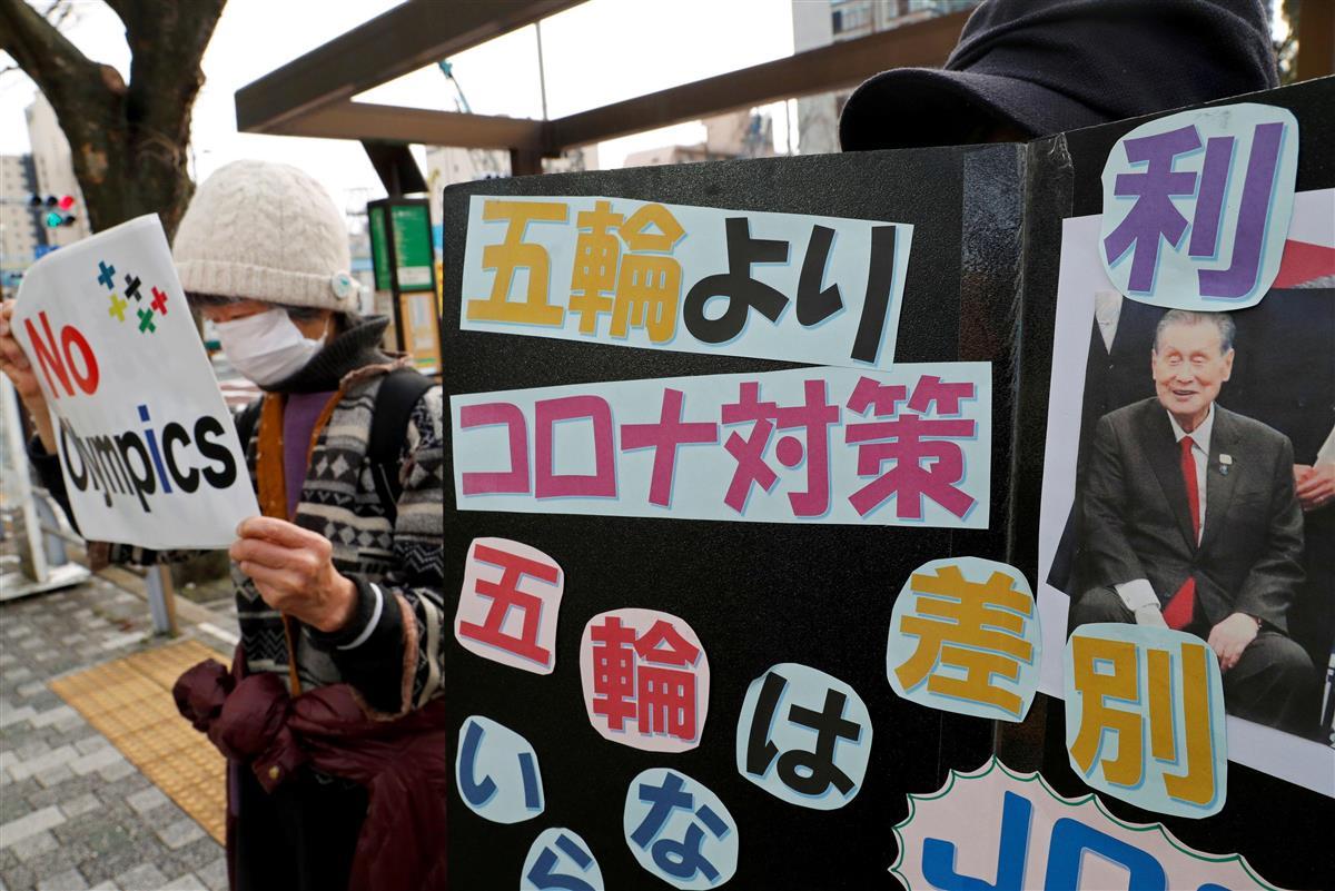 東京オリ・パラ2020 厳しい開催の歩み