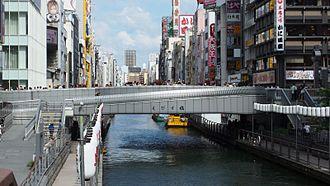 道頓堀川 水の都大阪