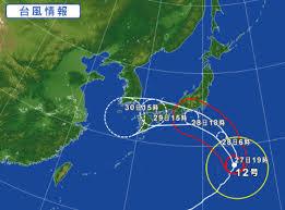 逆走する台風の進路予測の画像です。