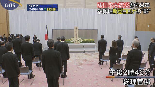 総理官邸の復興追悼式