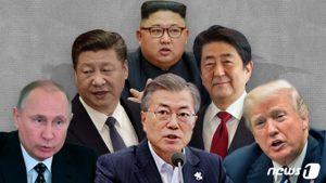 韓国・北朝鮮・米国・中国・ロシア・日本の6か国の首脳