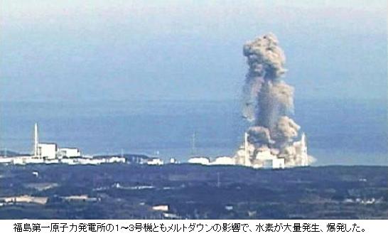 巨大地震の災害復興10年 新たな歩み!