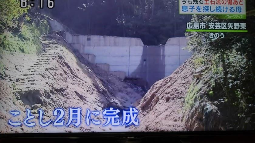 今年2月に完成した砂防ダムを乗り越えた土石流で消息不明の息子を探す母 4年前の教訓でできた砂防ダムも飲み込む