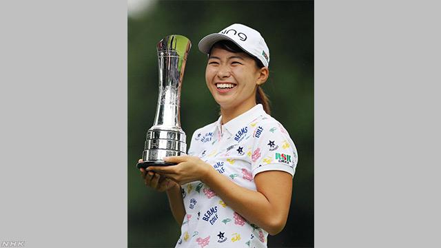 女子ゴルフ全英オープンゴルフで渋野日向子が42年ぶり優勝