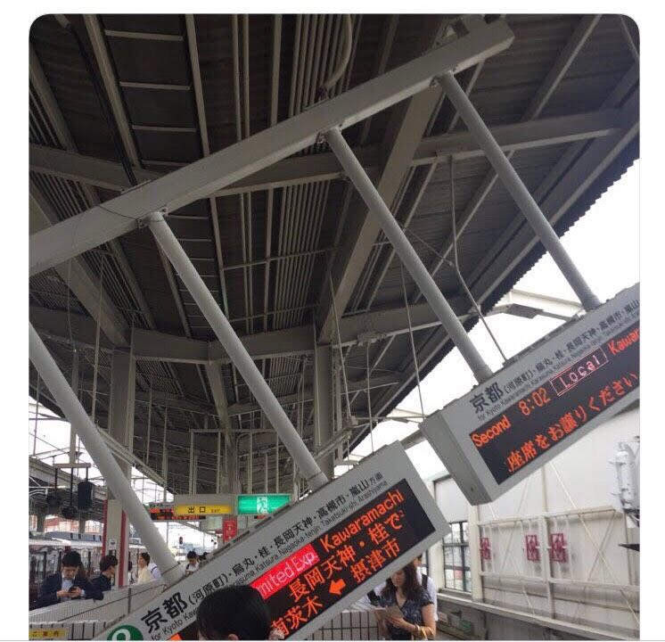茨木駅の電照が傾いています。