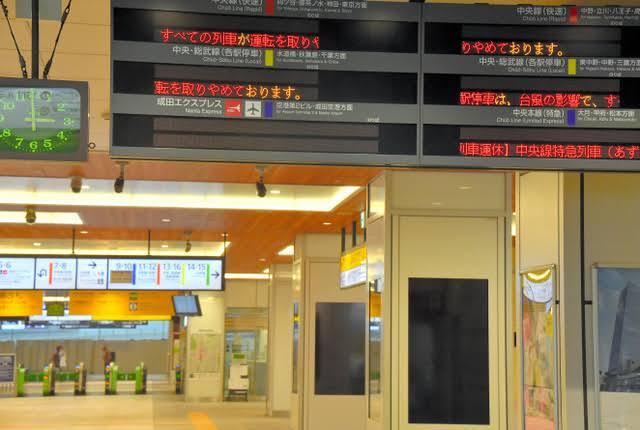 各鉄道会社が台風・集中豪雨に備えて計画運休を発表