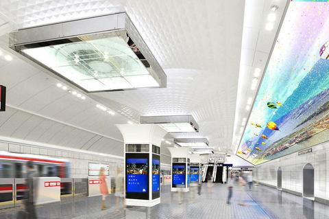 梅田駅 「大阪から世界へ」