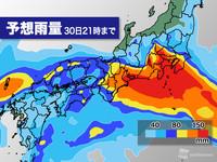 現在の豪雨の場所を予測しています。