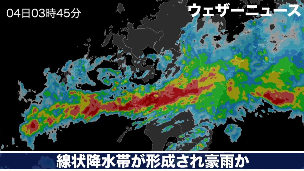 線状降水帯による甚大な豪雨災害