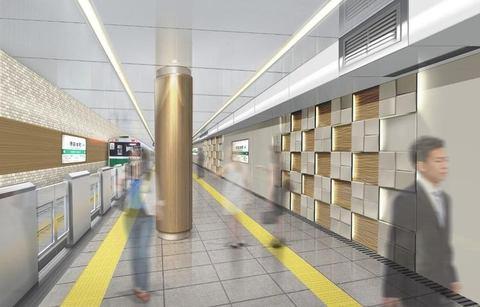 堺筋本町駅 「船場文化」