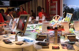 2005年キヤノン技術展
